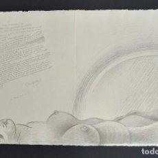 Arte: SUBIRACH Y CAMILO J. CELA. LITOGRAFÍA LA CONFUSIÓN DEL HIGADILLO.FIRMADO POR AMBOS AUTORES.CON MARCO. Lote 110335027