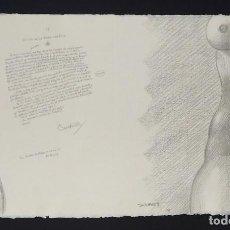 Arte: SUBIRACH Y CAMILO J. CELA. LITOGRAFÍA MUJER HIERÁTICA. FIRMADO POR AMBOS AUTORES. ENMARCADAS. Lote 110335967