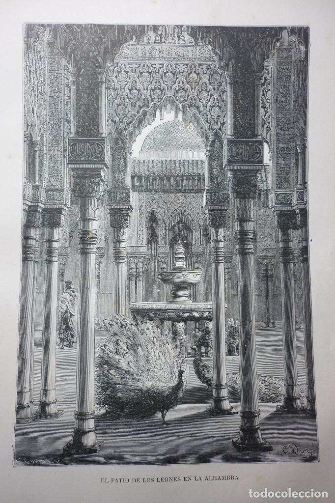 LITOGRAFIA SIGLO XIX. EL PATIO DE LOS LEONES EN LA ALHAMBRA (Arte - Litografías)
