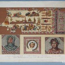 Arte: ANTIGUA LITOGRAFIA. MOSAICOS ROMANOS. MUSEO ARQUEOLOGICO TARRAGONA. Lote 112570795