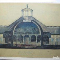 Arte: LITOGRAFÍA DEL PARANINFO PARA LA UNIVERSIDAD DE BARCELONA. DE ANTONIO GAUDÍ DEL 1877.. Lote 114364023