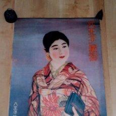 Arte: YUEFENPAI. CARTEL SHANGHAI AÑOS 30. ORIGINAL.. Lote 115110647