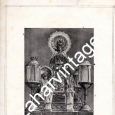 Arte: ANTIGUA LITOGRAFIA DE NUESTRA SEÑORA DE LA VEGA, PIEDRAHITA,AVILA, 245X320MM, ESPECTACULAR. Lote 115500539