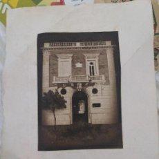 Arte: LITOGRAFIA DE CUADRADO - PALACIO DE YANDURI EN SEVILLA. Lote 116167775