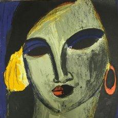 Arte: MARIA CARBONERO (1956). Lote 117724511