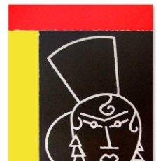 Arte: EDUARDO ARROYO LITOGRAFIA FIRMADA Y NUMERADA. NUEVA. Lote 118780643