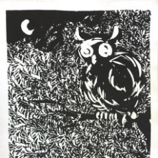 Arte: JOSÉ LUIS PASCUAL (1947). Lote 119179027