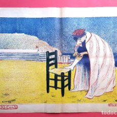 Arte: LITOGRAFIA - RAMON CASAS - PÈL & PLOMA - 1899 LITOGRAFIA VERANO EN BARCELONA. Lote 122853711