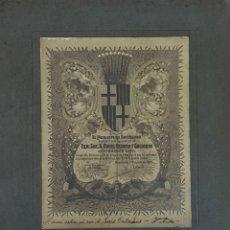 Arte: TITULO DE AGRADECIMIENTO A D. ÁNGEL OSSORIO Y GALLARDO. LITOGRAFÍA DEDICADA. 1907. . Lote 124377403