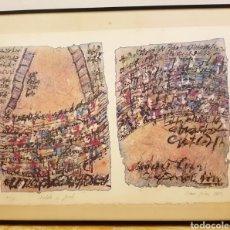 Arte: SONIA GERBER, PINTORA FRANCESA, LITOGRAFIA FIRMADA Y NÚMERADA A MANO. 1983. 25/70. Lote 131097199