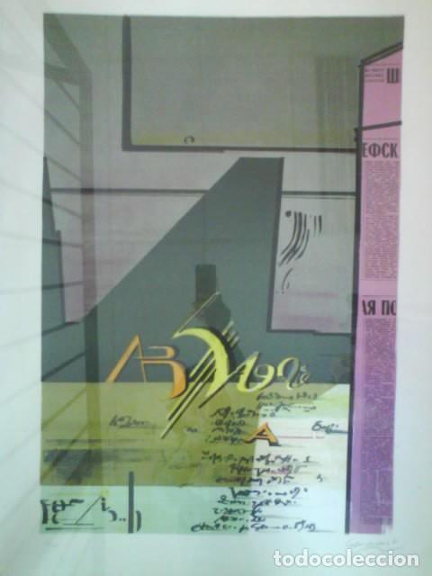 Arte: OBRA DE GENOVART : FIRMADA Y NUMERADA A MANO /ENMARCADA - Foto 2 - 131690770