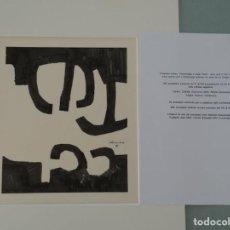 Arte: EDUARDO CHILLIDA, 1975 - CERTIFICADO DE AUTENTICIDAD. Lote 133644198