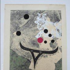 Arte: JOAN JOSEP THARRATS (1918-2001), LITOGRAFÍA, TIRAJE 90/299. 59X48,5CM. Lote 133716430