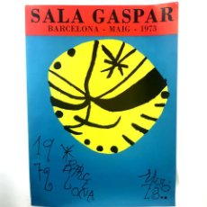 Arte: LOTE DE 6 PÓSTERS. VARIOS ARTISTAS. LA POLIGRAFA. BARCELONA. 1983.. Lote 134360590