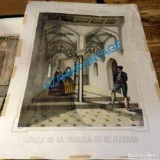 Arte: LITOGRAFIA DE SEVILLA CATEDRAL , CAPILLA DE LA YSABELA EN EL ALCAZAR DEL ALBUM SEVILLANO DE CARLOS S. Lote 134738354