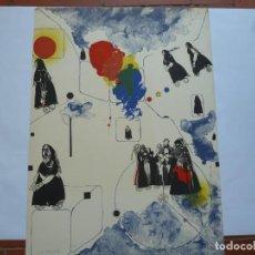 Arte: JOSEP GUINOVART LITOGRAFÍA FIRMADA Y NUMERADA. Lote 135304058