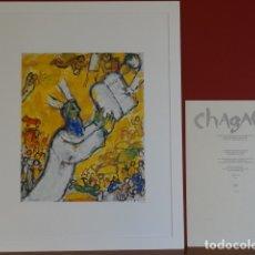 Arte: LITOGRAFIA DE MARC CHAGALL - CON CERTIFICADO DE AUTENTICIDAD - LIQUIDACIÓN (INTERÉS DALI, PICASSO). Lote 141498308