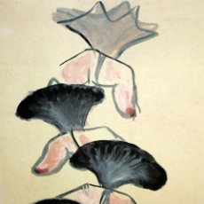 Arte: EVA LOOTZ. LITOGRAFIA FIRMADA A PLANCHA A 431/1000 (GALERIA DE ARTE CONTEMPORANEO). Lote 196451267