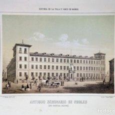 Arte: LITOGRAFÍA S. XIX HISTORIA DE LA VILLA Y CORTE DE MADRID -ANTIGUO SEMINARIO DE NOBLES- LIT. J. DONON. Lote 195082948