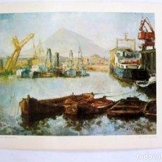 Arte: EL SERANTES. PINTURA DE ANTONIO DE LA PEÑA TEJEDO. 1976 50X68CMS.. Lote 147354674