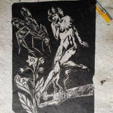 Arte: LITOGRAFÍA DE UNA MUJER HECHA EN LA HABANA SOBRE PAPEL RECICLADO POR UN ARTISTA CUBANO.. Lote 148153554