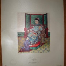Arte: INTERESANTE LITOGRAFIA ARTE CHINO LAMINA II PALACIO REAL ARANJUEZ EDITORIAL PATRIMONIO NACIONAL. Lote 152525034