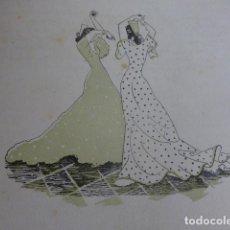 Arte: ANDALUCIA SEVILLANAS LITOGRAFIA AÑOS 40. Lote 154868166