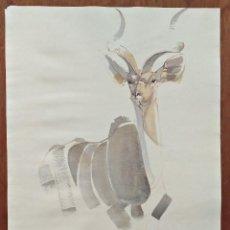 Arte: KEITH JOUBERT, LITOGRAFÍA AL AGUATINTA. FIRMADA, NUMERADA Y CON CERTIFICADO.. Lote 155540638