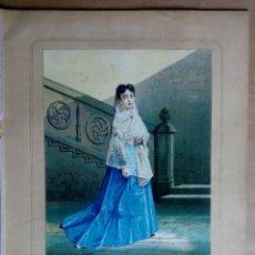 Arte: LA MUJER DE BARCELONA, PROVª DE BARCELONA 2 LAMINAS DIFERENTES LABRADORA PAGESA Y CIUDAD AÑO 1873. Lote 156511510