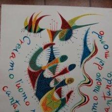 Arte: RAFAEL ALBERTI (PUERTO DE STA MARÍA).LITOGRAFÍA DE 50X70 FIRMADA A LÁPIZ.61/70. AÑO 1977.CERTIFICADA. Lote 156707882