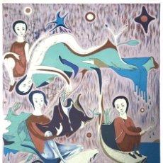 Arte: GABRIEL RIGO (1947). Lote 161082762