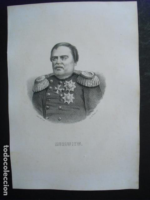 1867 MURAWIEW GENERAL Y PRINCIPE RUSO DIBUJADO Y LITOGRAFIADO POR LLANTÁ 33X22 CMS (Arte - Litografías)