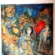 Arte: MARC CHAGALL. LITOGRAFÍA FIRMADA Y NUMERADA EN EDICION LIMITADA 500 EJEMLARES. Lote 165993798