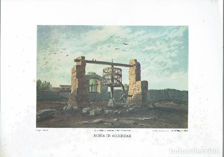 Arte: LITOGRAFIAS DE MENORCA DE DIE BALEAREN DEL ARCHIDUQUE LUÍS SALVADOR DE AUSTRIA. AÑO ¿? (MENORCA.2.4) - Foto 2 - 168940304