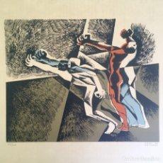Arte: TONY GALLARDO, OBRA GRÁFICA 58/100, 42X32CM, FIRMADA Y NUMERADA A MANO POR EL AUTOR. Lote 170157776
