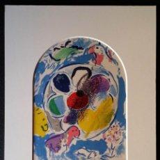 Arte: MARC CHAGALL: LITOGRAFÍA BENJAMIN, VIDRIERAS DE JERUSALEM / SAURET-MOURLOT, 1962. Lote 170368608