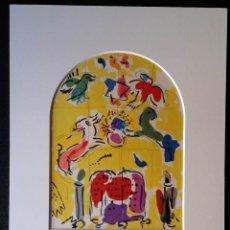Arte: MARC CHAGALL: LITOGRAFÍA LEVI, VIDRIERAS DE JERUSALEM / SAURET-MOURLOT, 1962. Lote 170369168