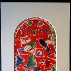 Arte: MARC CHAGALL: LITOGRAFÍA ZABULON, VIDRIERAS DE JERUSALEM / SAURET-MOURLOT, 1962. Lote 170369436