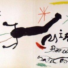 Arte: JOAN MIRÓ. LITOGRAFÍA BARCELONA SALA GASPAR. CUBIERTA ÁLBUM 19. 1964. FIRMADA EN PLANCHA.. Lote 171790569