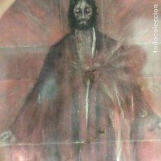 Arte: CUADRO - LITOGRAFÍA FINALES SIGLO XVIII PPIOS XIX. MARCO Y CLAVOS ORIGINALES. Lote 136487842