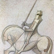 Arte: SUITE GAUDINIANA. 4 LITOGRAFÍAS SOBRE PAPEL. FIRMADAS. NUMERADAS 23/150. ESPAÑA 2002. Lote 175964732