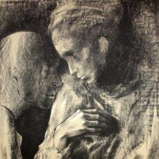 Arte: MONTSERRAT GUDIOL COROMINAS (1933 - 2015) LITOGRAFIA ORIGINAL FIRMADA A LÁPIZ. TIRAJE: XVI/XCIX. Lote 176648174