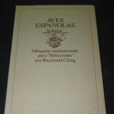 Arte: 3 LAMINAS CON CARPETA - AVES ESPAÑOLAS - DIB. RAYMOND CHING - '70S. - ED. READER'S DIGEST. Lote 176679234