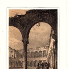 Arte: LITOGRAFIA PATIO DEL ALCAZAR. TOLEDO. SIGLO XIX. Lote 177483493