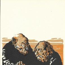 Arte: ARTUR PALOMER FERRER. PAL. LOS VIEJOS. LITOGRAFÍA FIRMADA A MANO. PRUEBA DE AUTOR. Nº VIII. 1977.. Lote 177583614
