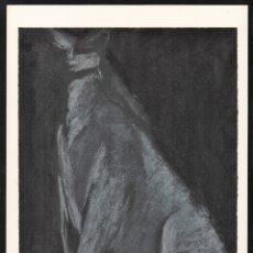 Arte: MARÍA JOSÉ LÓPEZ Y LÓPEZ GATO 4 LITOGRAFÍA ORIGINAL FIRMADA Y NUMERADA LAPÍZ 1 /100 CIUDAD REAL 1951. Lote 178615320
