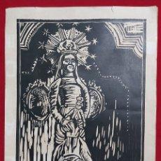 Arte: LITOGRAFIA FIRMADA Y NUMERADA FRANCISCO PUJOL??? VIRGEN CON NIÑO. Lote 178621676