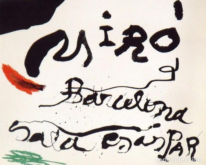 Arte: Joan Miró. Litografía Barcelona Sala Gaspar. Cubierta Álbum 19. 1964. Firmada en plancha. - Foto 2 - 183569166