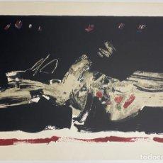 Arte: MANUEL MILLARES , SERIGRAFIA ORIGINAL FIRMADA . Lote 184102357