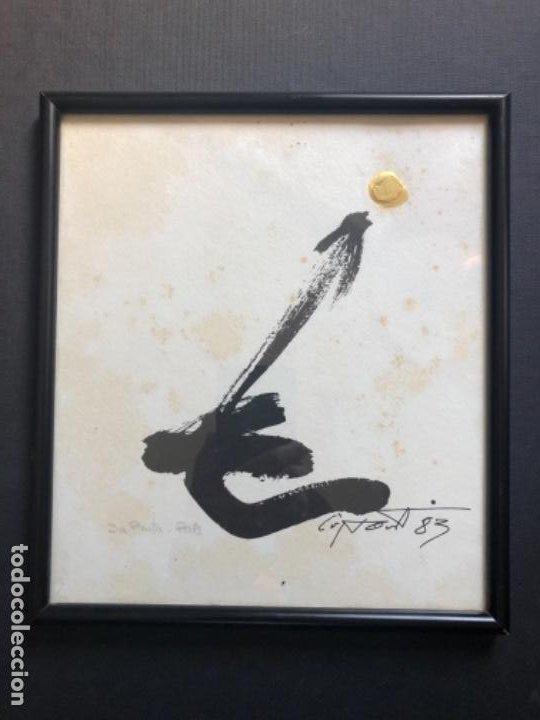 Arte: LITOGRAFÍA OFFSET CON PUNTO AMARILLO ORIGINAL MODEST CUIXART 21x23,5 CM AÑO 84 - Foto 3 - 184300242